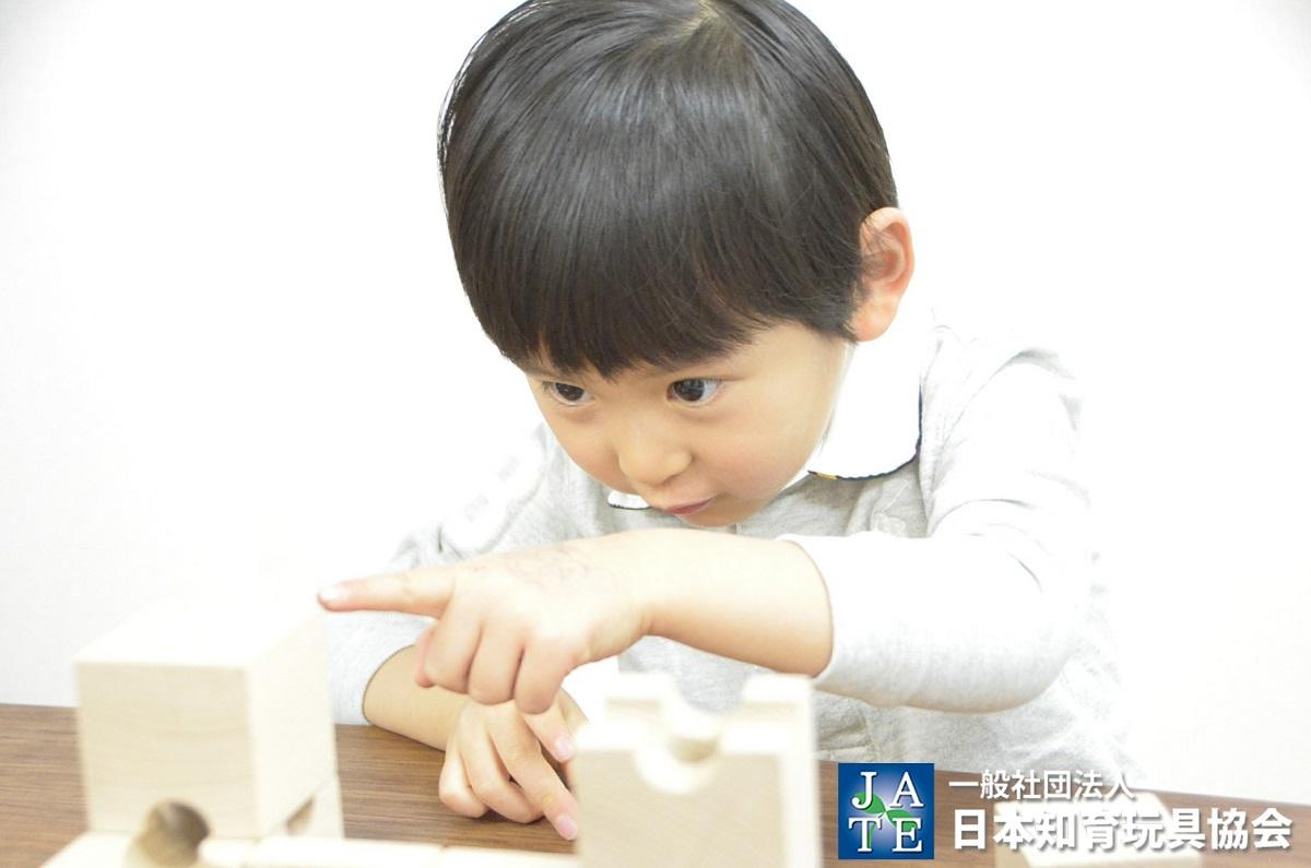 知育玩具で育てるアタマとココロ第1回2