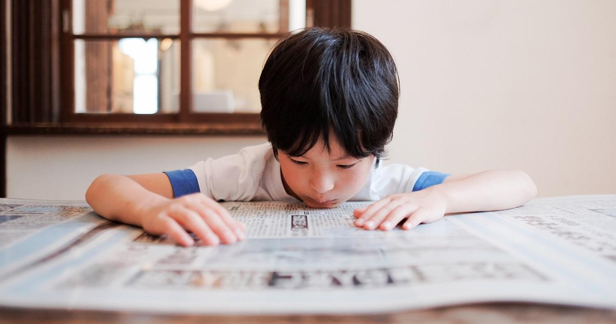 明日から親子で読もう! 社会の仕組みを学びながら、読解力がつく「小学生新聞」
