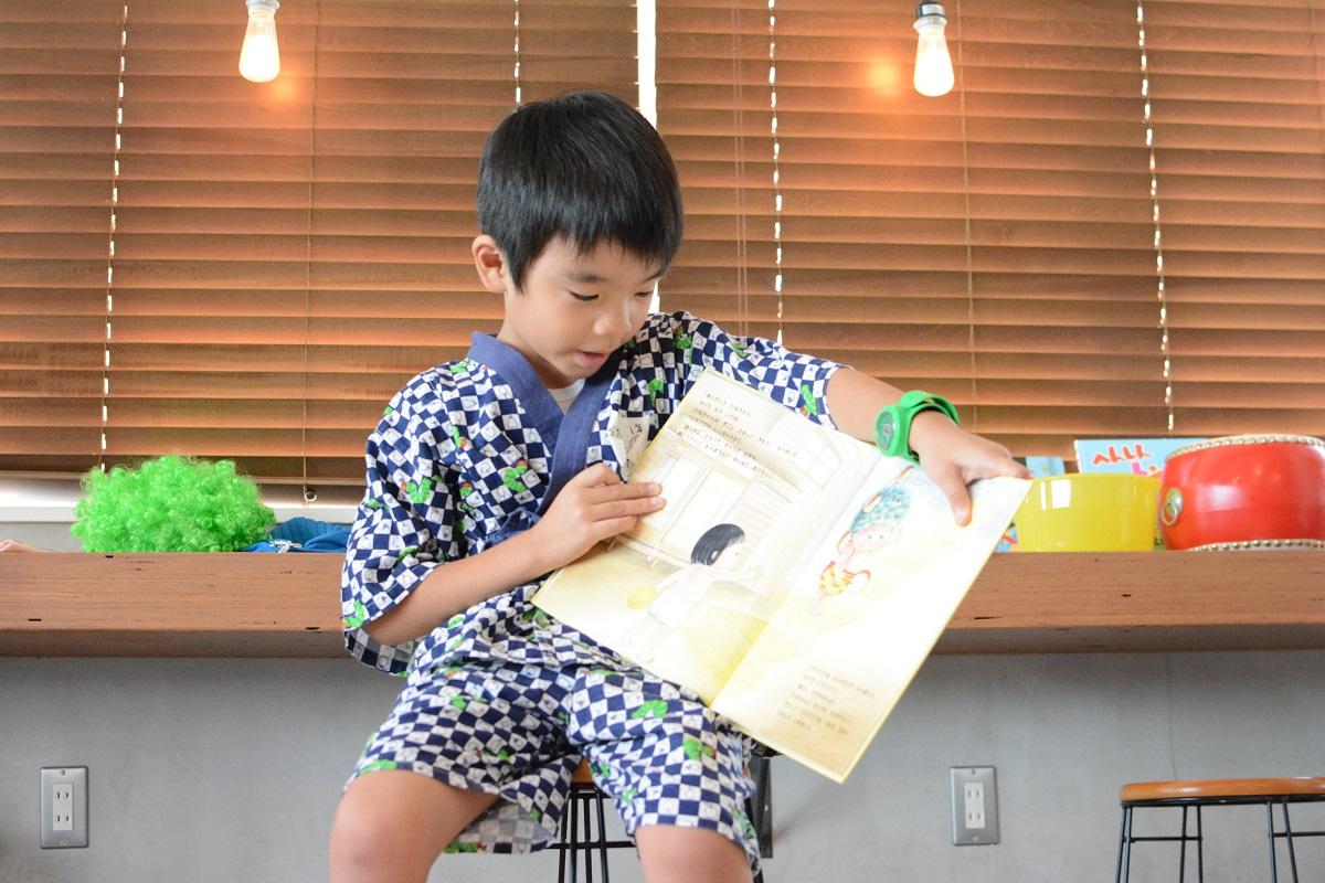 絵本スタイリスト®と読み聞かせ体験&国語力向上レッスン3
