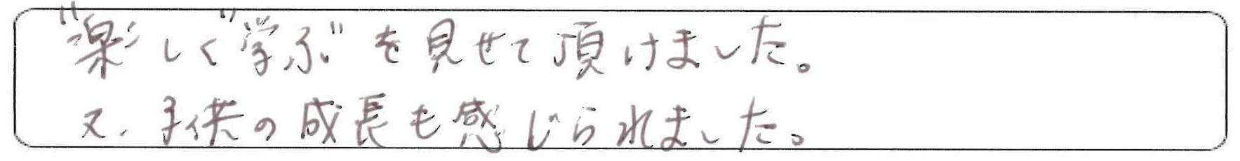 こどもまなび☆ラボ絵本部スタート!6