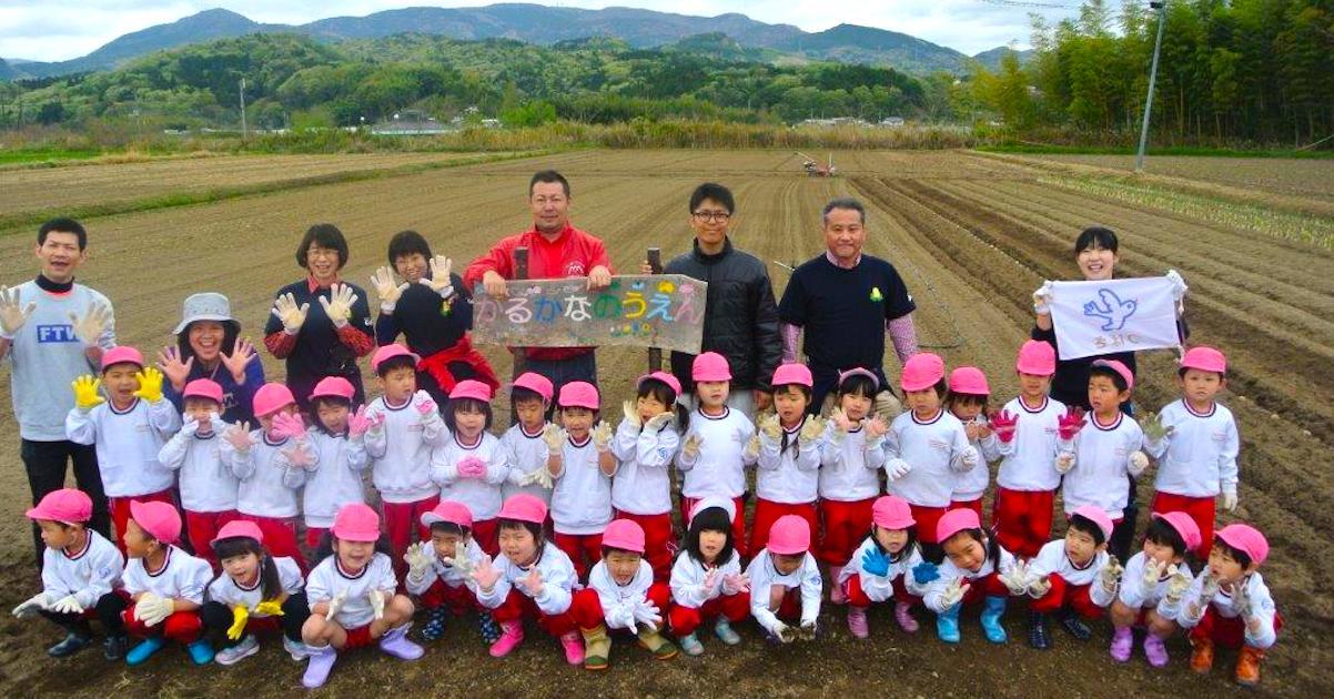 自然体験で東北の子どもたちに笑顔を! カルビー(株)が取り組む「じゃがいも栽培・収穫体験」