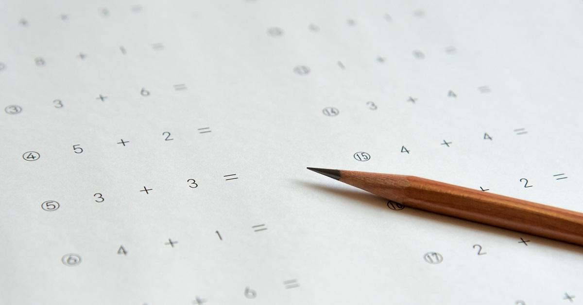小学校入学までに「算数脳」を確実に鍛える4ステップ2