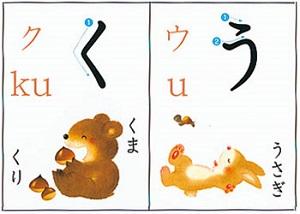 人気絵本作家いもとようこさんの「あいうえおシリーズ」10