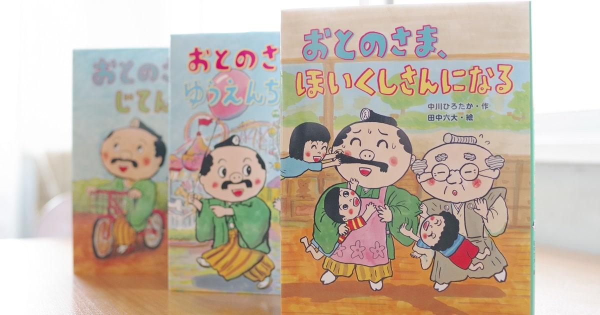 """「読み聞かせ」にも「はじめての一人読み」にも最適。""""幼年童話"""" の魅力とおすすめ作品"""