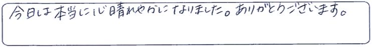【絵本よみきかせセラピー®開催レポート】11