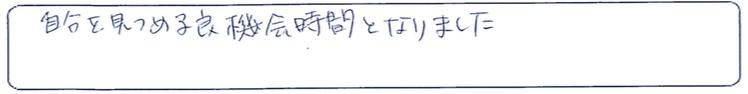 【絵本よみきかせセラピー®開催レポート】13