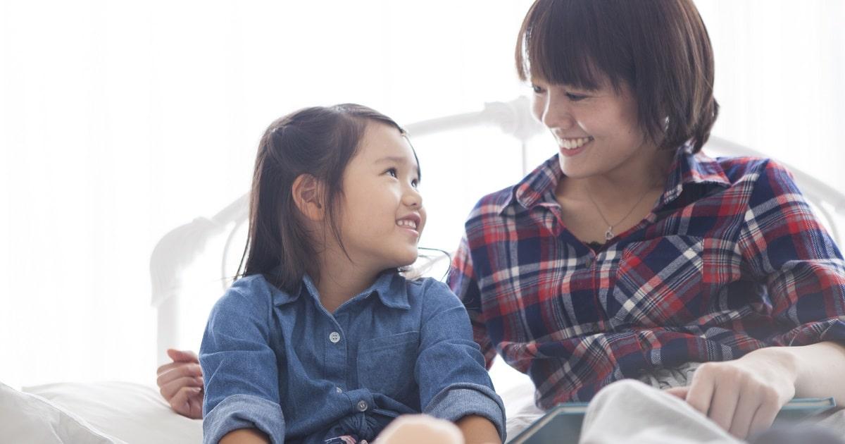人間性と学力を高める親のかかわり方2