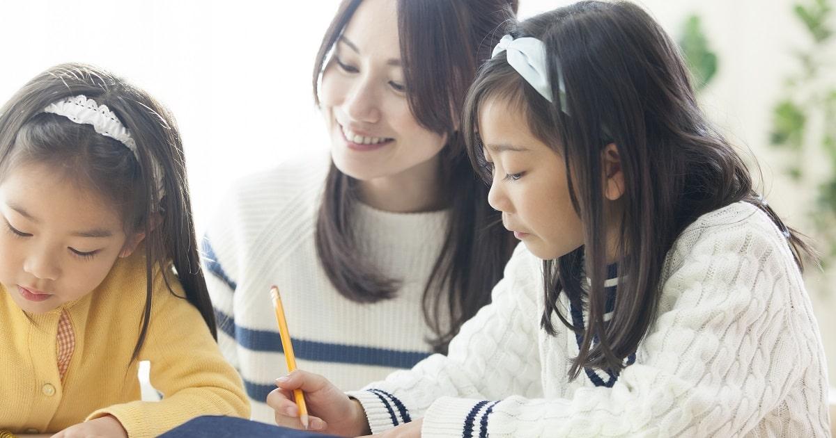 EQが高いと優秀な子に育つ納得の理由2