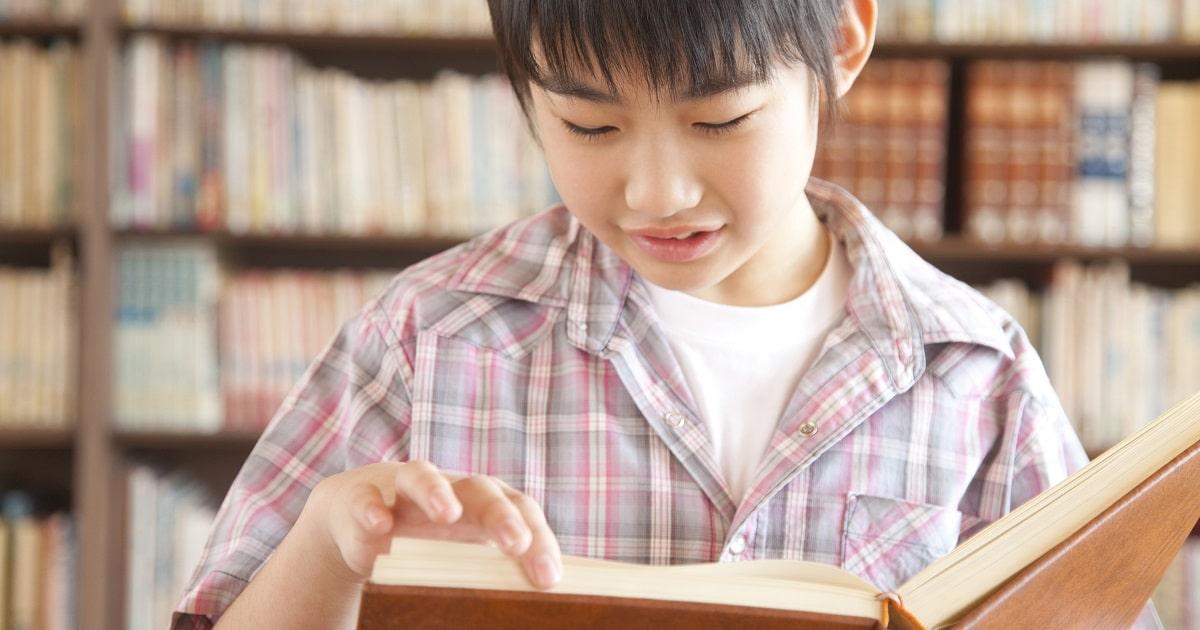 漢字、ことわざ辞典や百科事典の選び方2