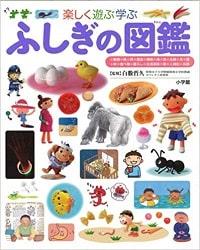 漢字、ことわざ辞典や百科事典の選び方7
