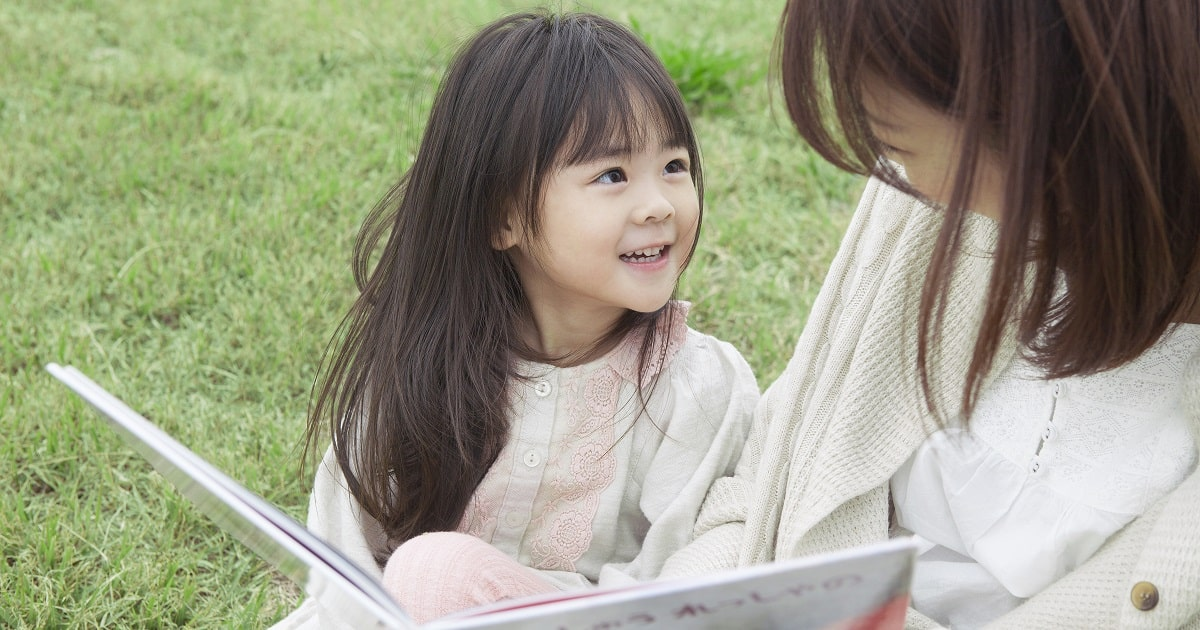 「絵本の読み聞かせ」の教育効果はやっぱり絶大だった!3