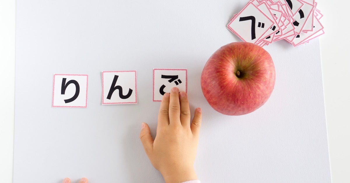 「言葉遊び」で生涯年収が上がる!? 語彙がどんどん増える楽しい遊び5選