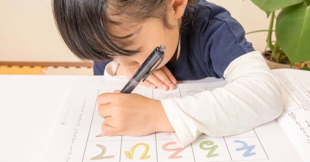ひらがなは何歳までにマスターするべき? 子どものやる気を引き出すシンプルな方法