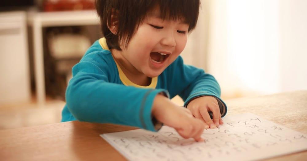 子どものやる気を引き出すシンプルな方法2