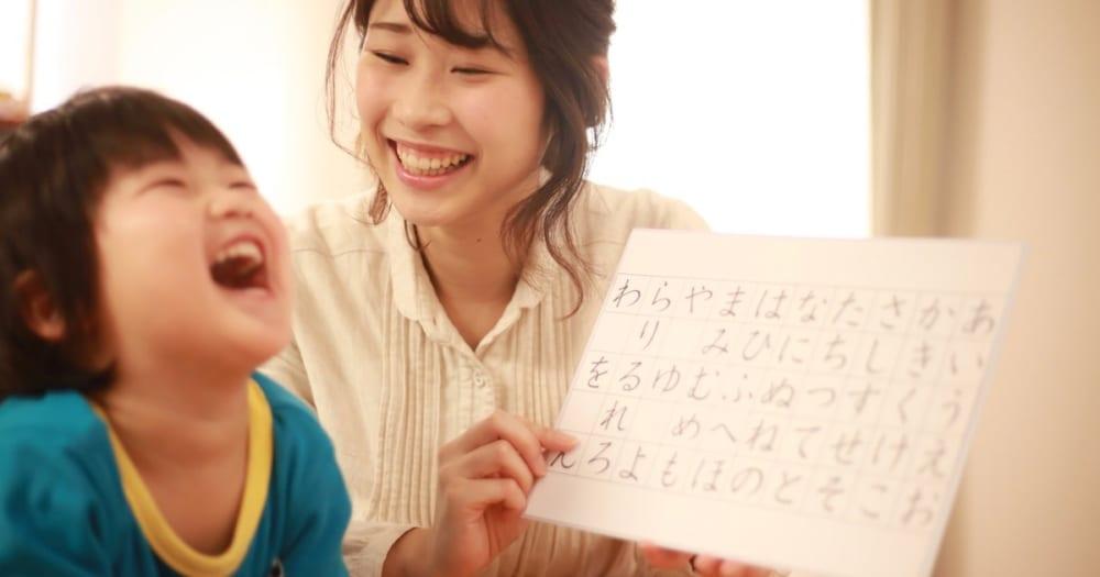 子どものやる気を引き出すシンプルな方法3