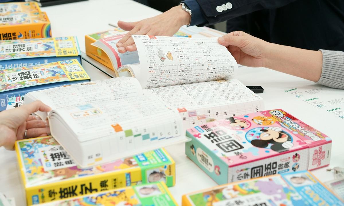 語彙力と読解力を伸ばす国語辞典の魅力と活用法3