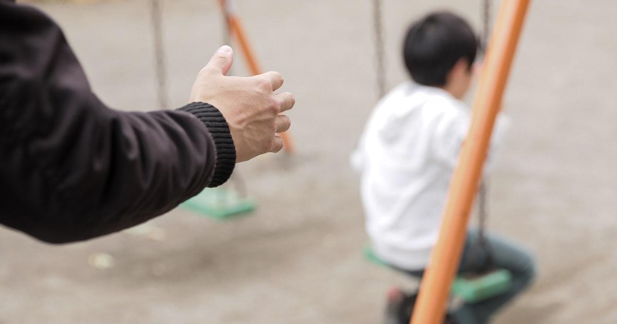 子供の防犯対策08