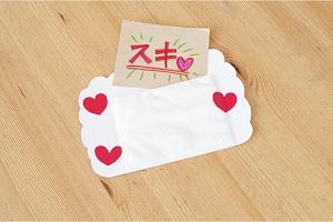 お絵描きも工作も楽しめる「バレンタインカード」7