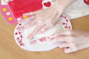 お絵描きも工作も楽しめる「バレンタインカード」8