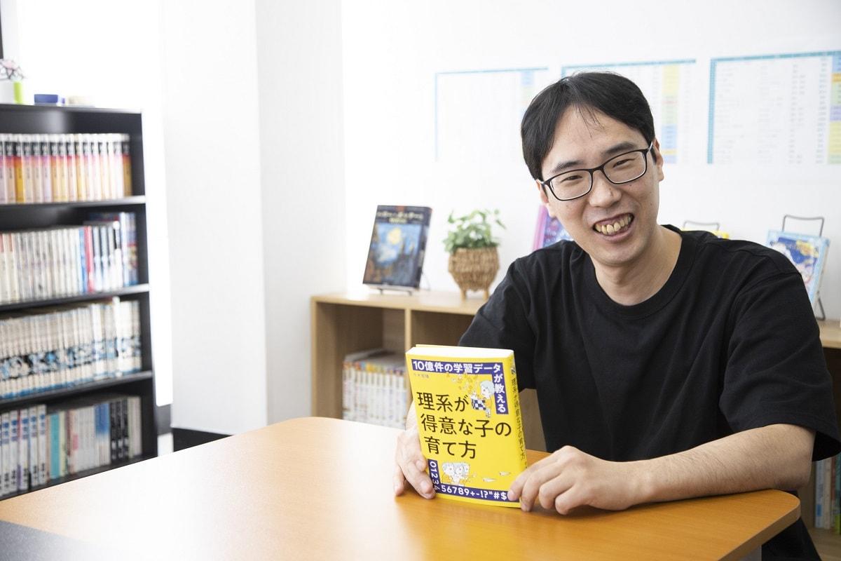 今木智隆先生インタビュー_多くの子どもが苦手な算数の単元06