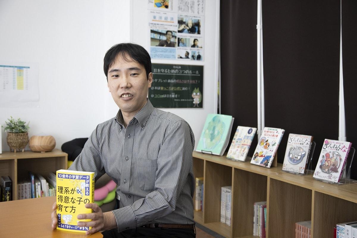 今木智隆先生インタビュー_文章題の苦手を克服する方法04
