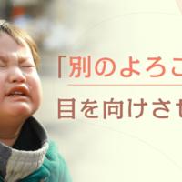 """子どもの「泣き落とし」を収めるテクニック。コツは""""ルール作り""""にあり"""
