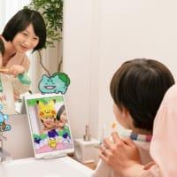 """""""本物の自主性"""" を育てよう! 『ポケモンスマイル』で楽しい歯磨き習慣をゲットだぜ"""
