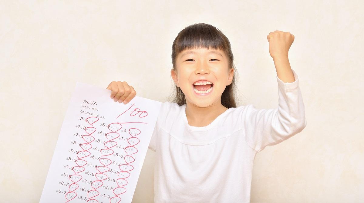 学習内容をすべて記憶する「正しい復習方法」5