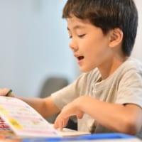 """「親子〇〇」で学習習慣を手に入れよう! 15分×3セットの """"超効果的"""" 勉強法"""
