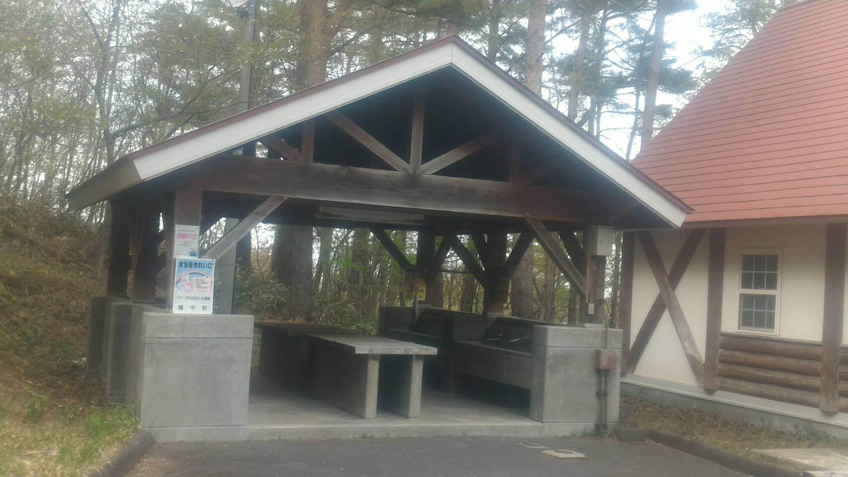 大和の丘森林公園