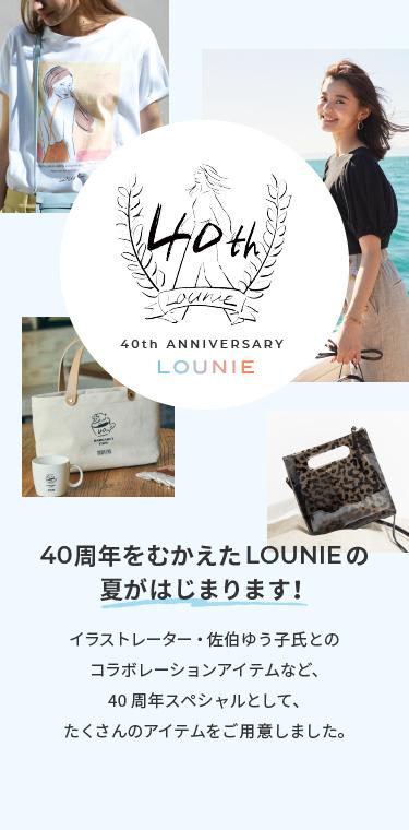 40th ANNIVERSARY LOUNIE