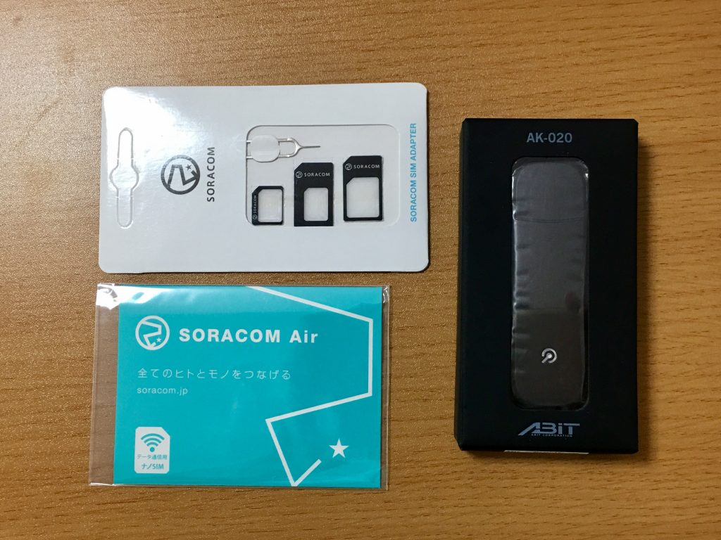 ラズベリーパイ3 SORACOM Ambient でGPSロガーを作る:SORACOM Air USBドングル イー・レンジャー株式会社