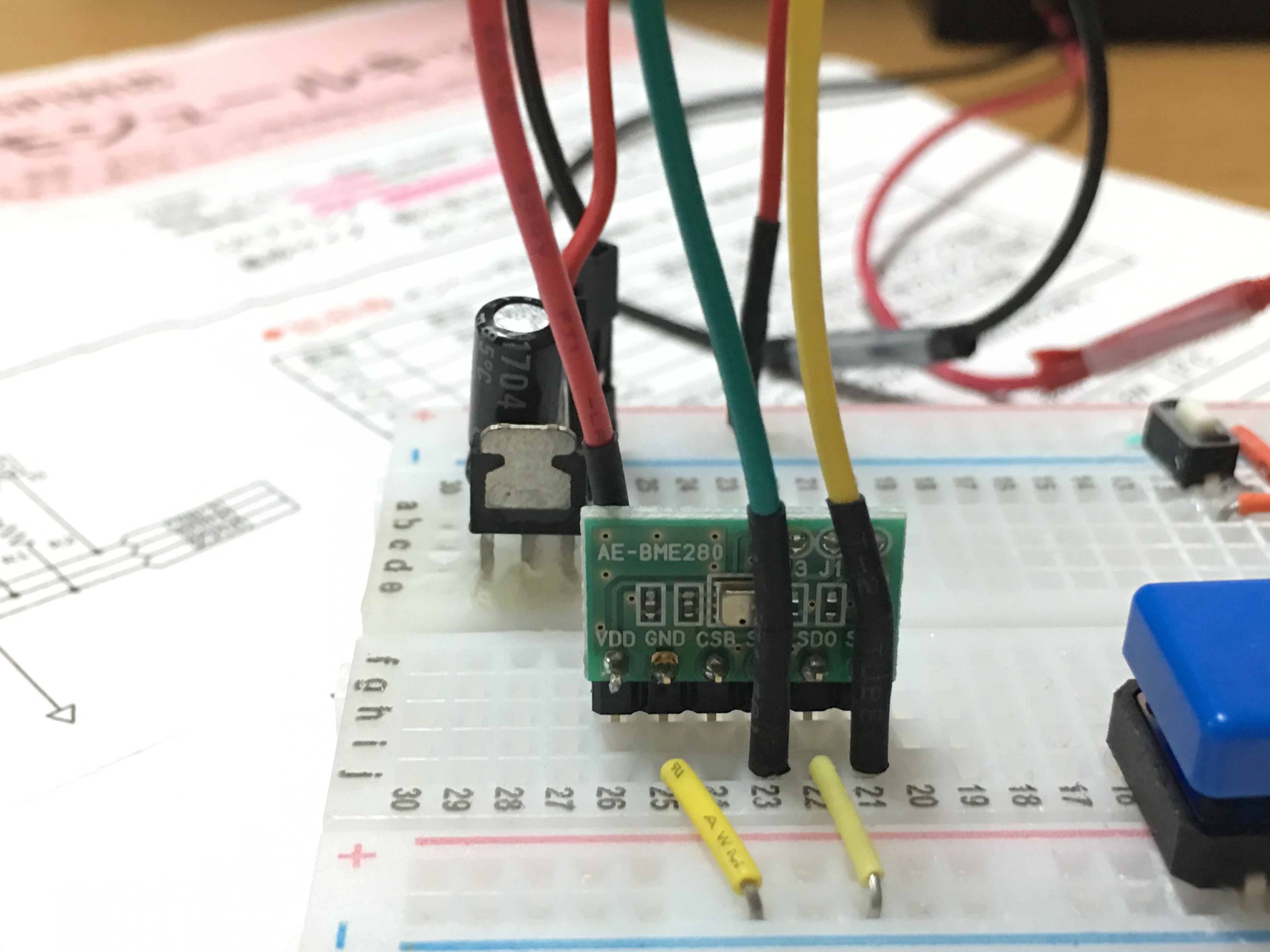 ESP-WROOM-02とBME280でとことん長持ちするセンサーをつくる。BMW280 イー・レンジャー株式会社