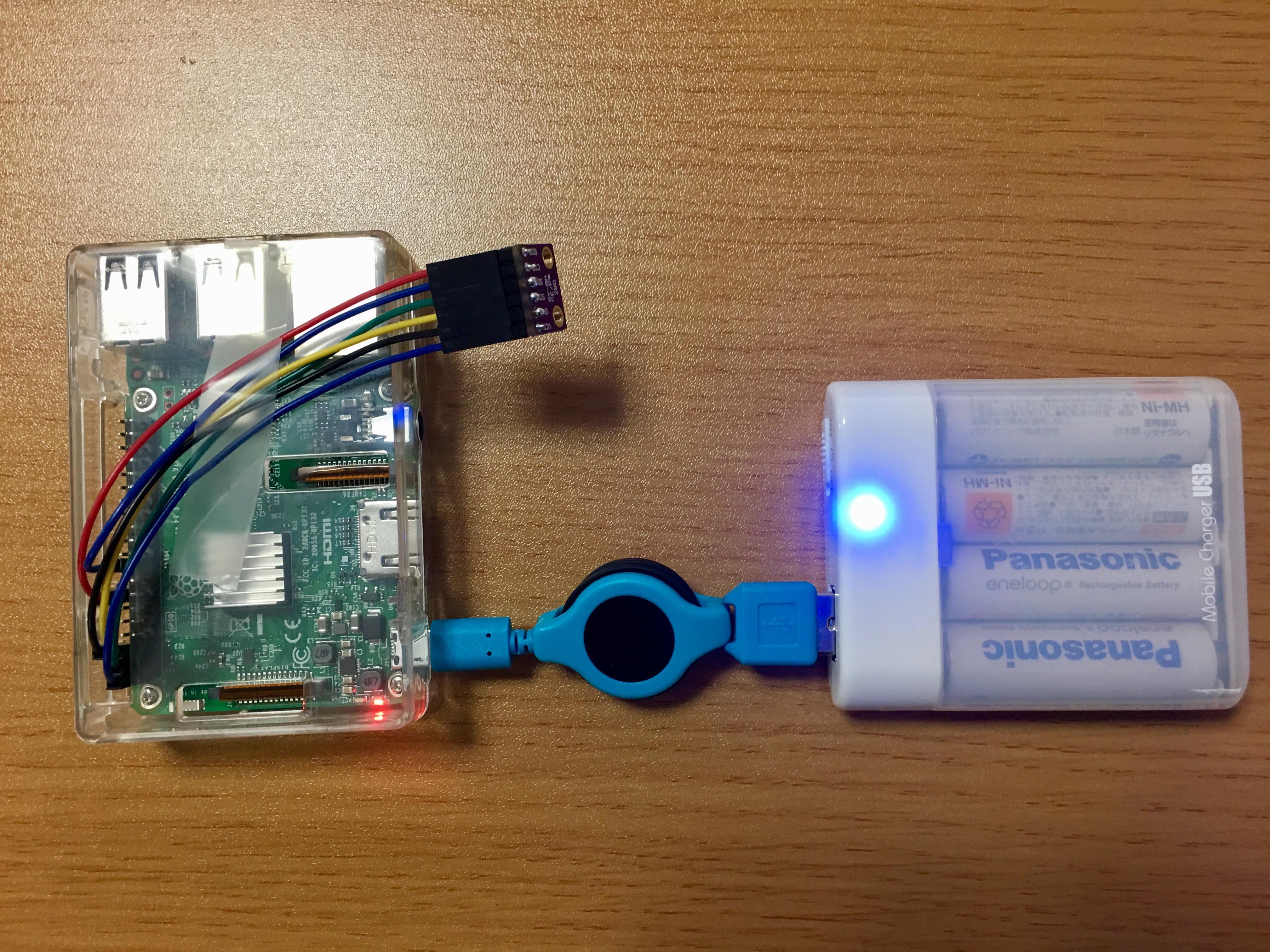 ラズベリーパイ3とBME280で温度・湿度・大気圧センサーをつくる。