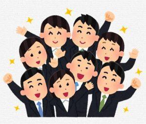 社員研修による臨時休業(6/7)のお知らせ
