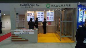 「高性能建材EXPO」