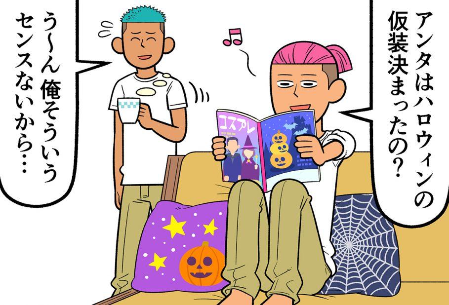 Pickles 松本ゆうす 漫画 コミック