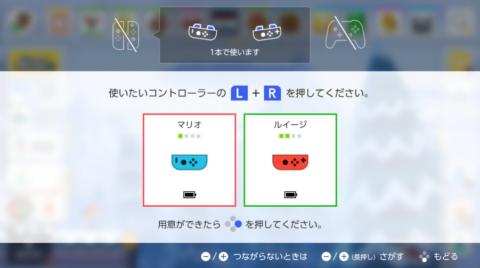 プレイ マリオ メーカー 2 ふたり 【スーパーマリオメーカー2】前作との違いを解説!2人同時プレイは可能?