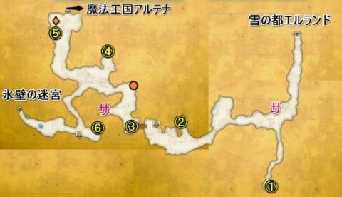 零下の雪原宝箱マップ