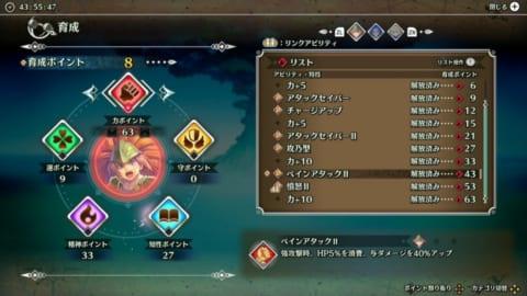 4 伝説 3 聖 剣 クラス
