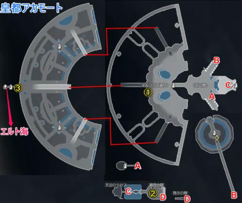 皇都アカモートマップ