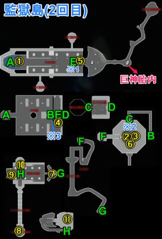 監獄島2回目マップ