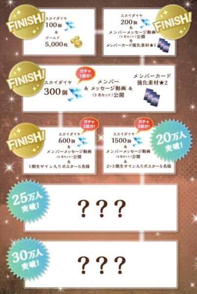 欅 乃木坂 46 weblog 坂 46 動画