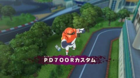 PD700Rカスタム