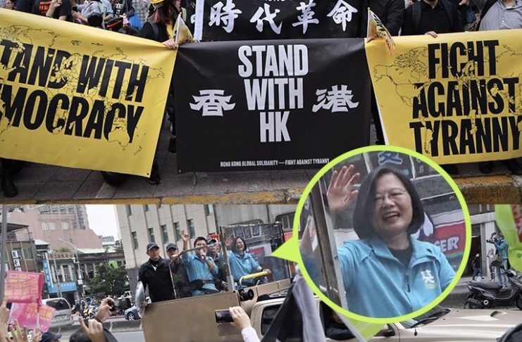 "Taiwanese Say No to China, After the Failure of ""One Country Two Systems"" in Hong Kong"