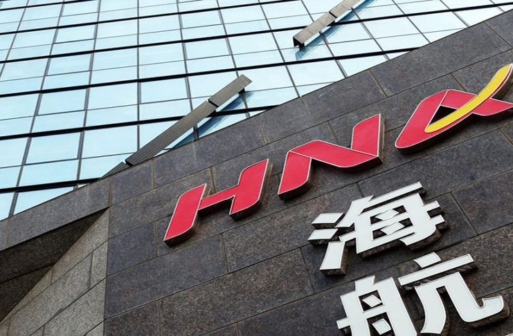 HNA Group's Past, Present, and a Dead-end!
