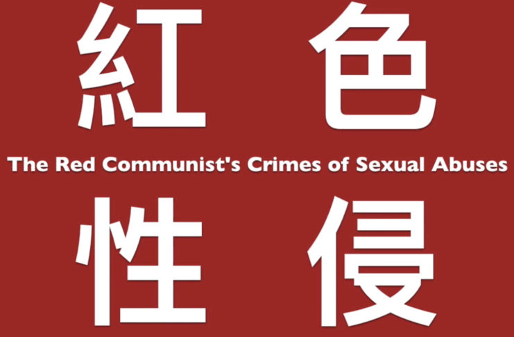 The Red Communist's Crimes of Sexual Abuses