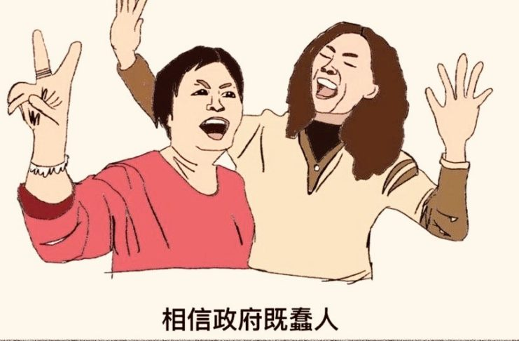 The roar of the people of Wuhan: Go to the hell, the CCP!