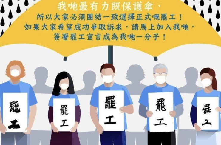 Pro-government Critics Criticize Medical Staff's Call For Strike, Requesting Punishments and Dismissal for Participants