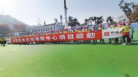 HK Government: Building Isolation Camps Without Bidding; Refuses to Answer the Origins of the Materials
